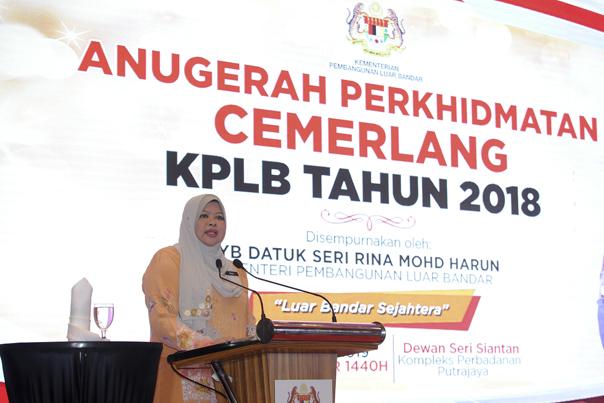 Majlis Anugerah Perkhidmatan Cemerlang KPLB 2018